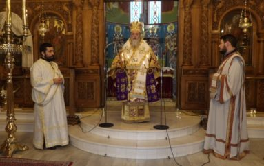Αρχιερατικό Μνημόσυνο του μακαριστού Ιερέα Ιωάννη Παπαντωνίου (ΦΩΤΟ)