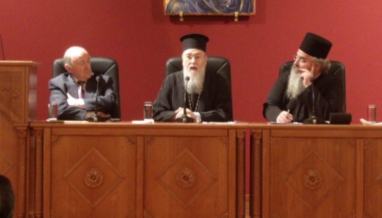 Ομιλία του Καθηγητή Μιχαήλ Τρίτου στην Ι. Μητρόπολη Κορίνθου (ΦΩΤΟ)