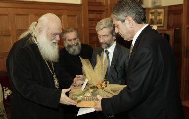 Ο Πρέσβης της Παλαιστίνης στον Αρχιεπίσκοπο Ιερώνυμο (ΦΩΤΟ)