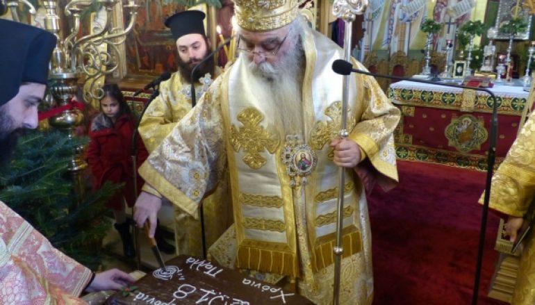 Πρωτοχρονιά στην Ιερά Μητρόπολη Καστορίας (ΦΩΤΟ)