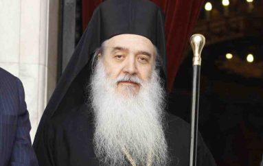 Σάμου Ευσέβιος: «Το Υπ. Παιδείας επιχειρεί να αποκόψει τους νέους από την Εκκλησία»