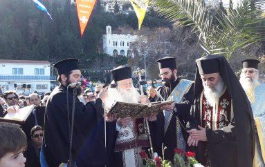 Η εορτή των Θεοφανείων στην Ι. Μητρόπολη Καλαβρύτων (ΦΩΤΟ)