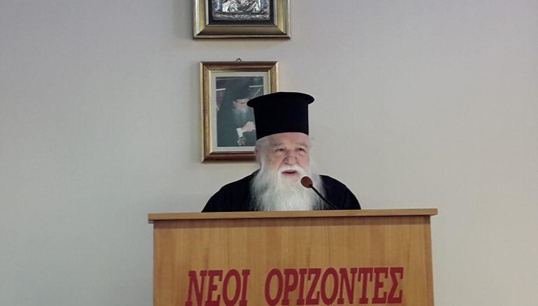 «Όχι» της Αιγιάλειας στην παραχώρηση του ονόματος «Μακεδονία»!