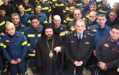Ο Μητροπολίτης Μαρωνείας στις εγκαταστάσεις της Πυροσβεστικής Υπηρεσίας
