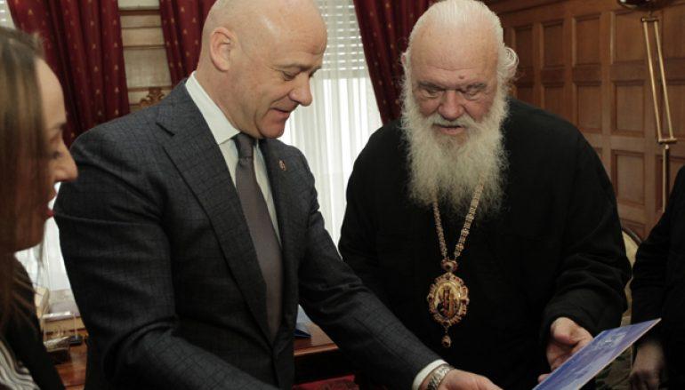 Συνάντηση Αρχιεπισκόπου Ιερωνύμου με τον Δήμαρχο Οδησσού (ΦΩΤΟ)