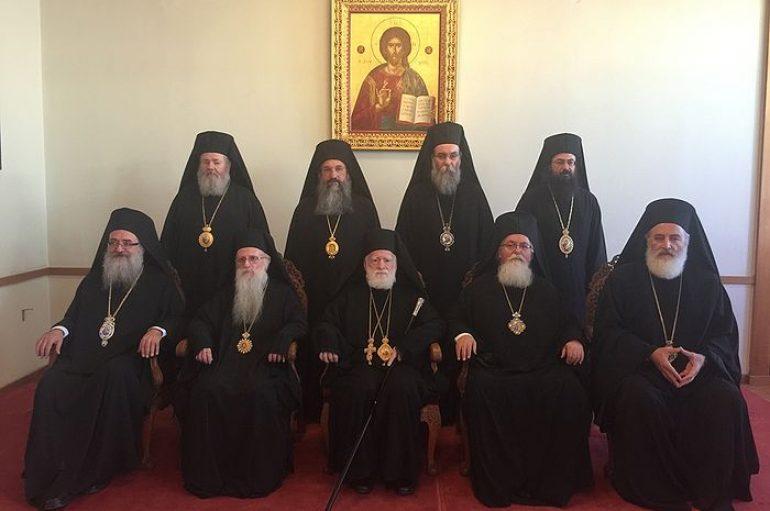 """Εκκλησία της Κρήτης: """"Η Μακεδονία είναι μία, Ελληνική και αδιαπραγμάτευτη"""""""