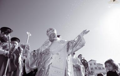 Τα Άγια Θεοφάνεια στην Ιερά Μητρόπολη Κυδωνίας (ΦΩΤΟ)