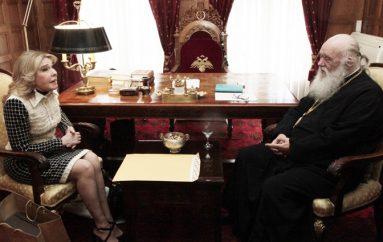 Η πρόεδρος του Συλλόγου «Ελπίδα» στον Αρχιεπίσκοπο