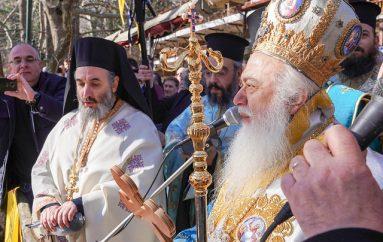 Η εορτή των Θεοφανείων στην Ι. Μητρόπολη Βεροίας (ΦΩΤΟ)