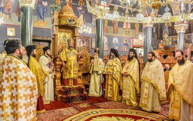 Εορτή των Αγ. Αθανασίου και Κυρίλλου Πατριαρχών Αλεξανδρείας στην Ι. Μ. Λαγκαδά