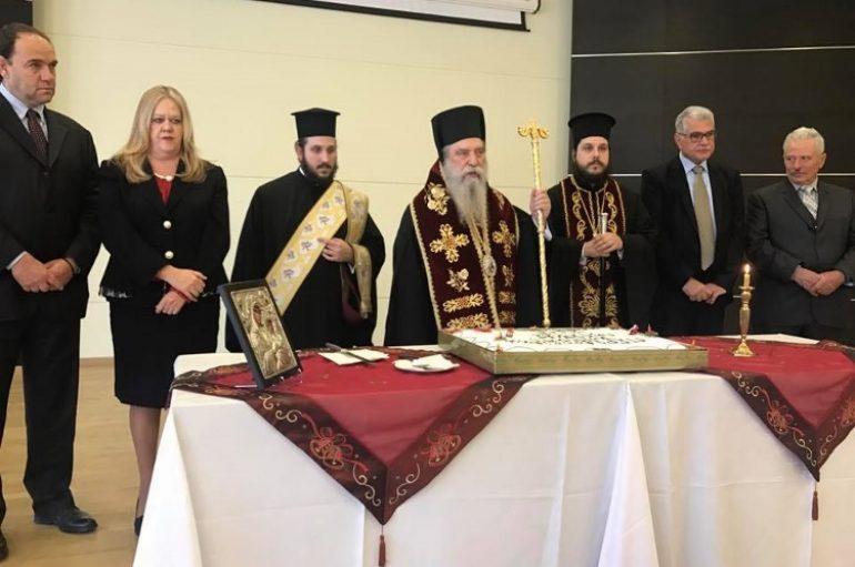 Ο Μητροπολίτης Σπάρτης ευλόγησε την πίτα στο Διοικητήριο Λακωνίας (ΦΩΤΟ)