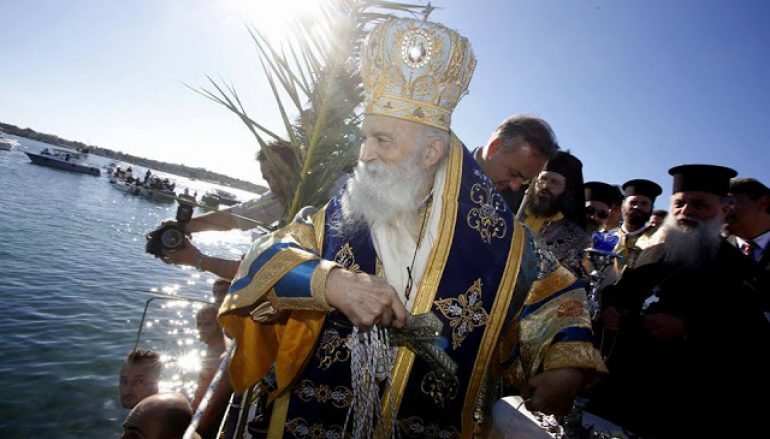 Η Εορτή των Θεοφανείων στην Ι. Μητρόπολη Γλυφάδας (ΦΩΤΟ)