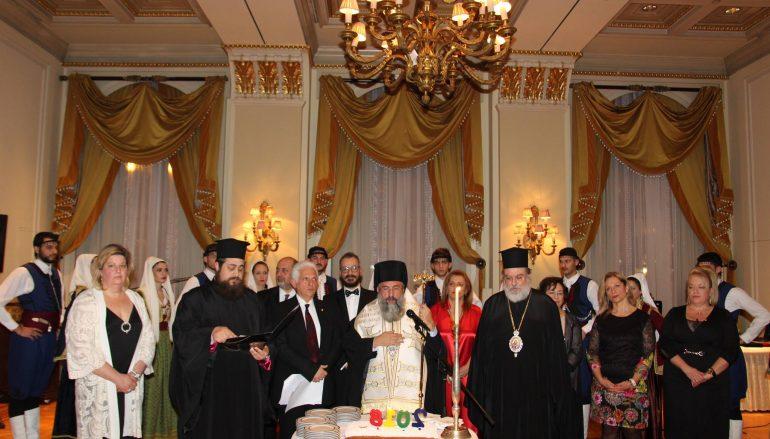 Ο Σύλλογος Ρεθυμνίων Αττικής έκοψε τη Βασιλόπιτά του (ΦΩΤΟ)