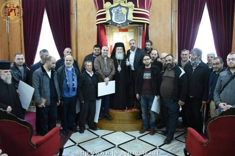 Ομάδα νέων της Παλαιστινιακής Αυτονομίας στηρίζουν τον Πατριάρχη (ΒΙΝΤΕΟ)