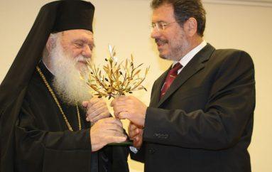 Επίτιμος Δημότης Αμφιλοχίας ανακηρύχθηκεο Αρχιεπίσκοπος Ιερώνυμος (ΦΩΤΟ)