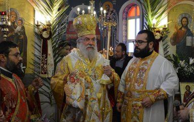 Η εορτή του Αγ. Ευγενίου του Τραπεζουντίου στο Χορτοκόπι Παγγαίου (ΦΩΤΟ)