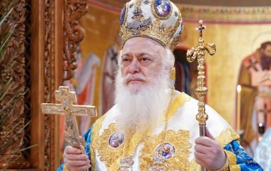 Βεροίας σε Αρχιεπίσκοπο: «Η Εκκλησία να ενώσει τις φωνές διαμαρτυρίας»