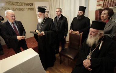 Ο Αρχιεπίσκοπος σε τιμητική εκδήλωση για τον Μητροπολίτη Μαντινείας