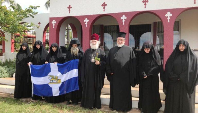 Ο Πατριάρχης Αλεξανδρείας στηρίζει τον Ελληνισμό της Νότιας Αφρικής (ΦΩΤΟ)