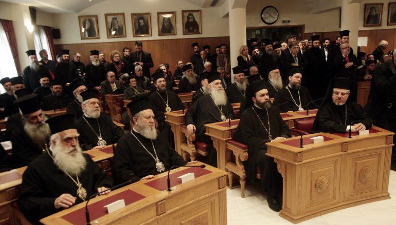Ιερά Σύνοδος: Πρόταση να φύγουν όλοι οι ναοί από τη ΔΕΗ