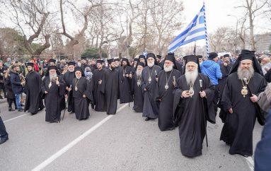Οι Μητροπολίτες της Μακεδονίας παρόντες στο συλλαλητήριο (ΦΩΤΟ)