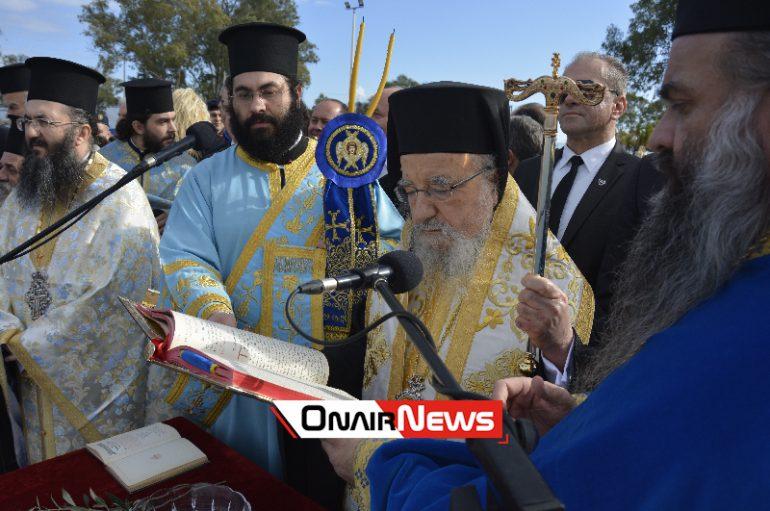 Λαμπρός ο εορτασμός των Θεοφανείων στο Μεσολόγγι (ΦΩΤΟ)