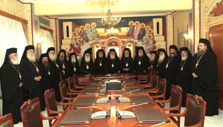 Η Ελλαδική Εκκλησία δεν μπορεί να αποδεχθεί την απονομή του όρου «Μακεδονία»