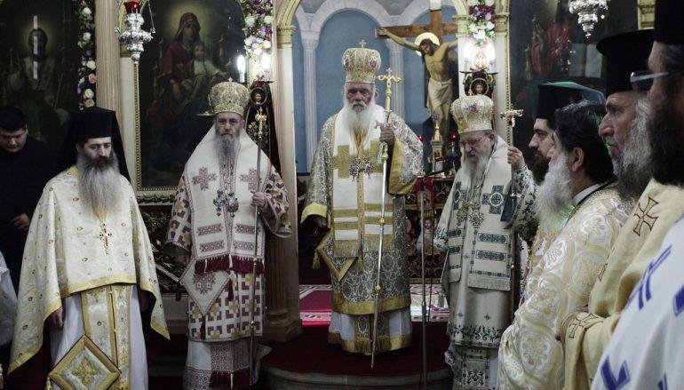 """Αρχιεπίσκοπος: """"Να αποκτήσουμε πρότυπα και να μιμηθούμε τις ζωές των Αγίων"""""""