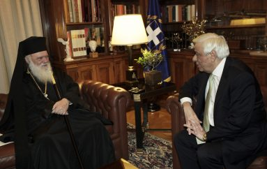 Ο Αρχιεπίσκοπος Ιερώνυμος στον Πρόεδρο της Δημοκρατίας