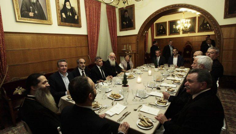 Επίσημο δείπνο στους Περιφερειάρχες παρέθεσε ο Αρχιεπίσκοπος (ΦΩΤΟ)