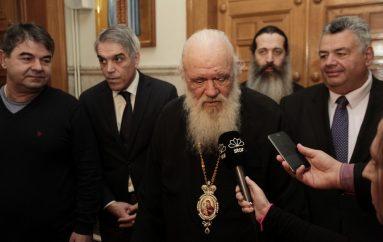 """Αρχιεπίσκοπος για Σκοπιανό: """"Να είμαστε έτοιμοι για δύσκολες καταστάσεις"""" (ΒΙΝΤΕΟ)"""