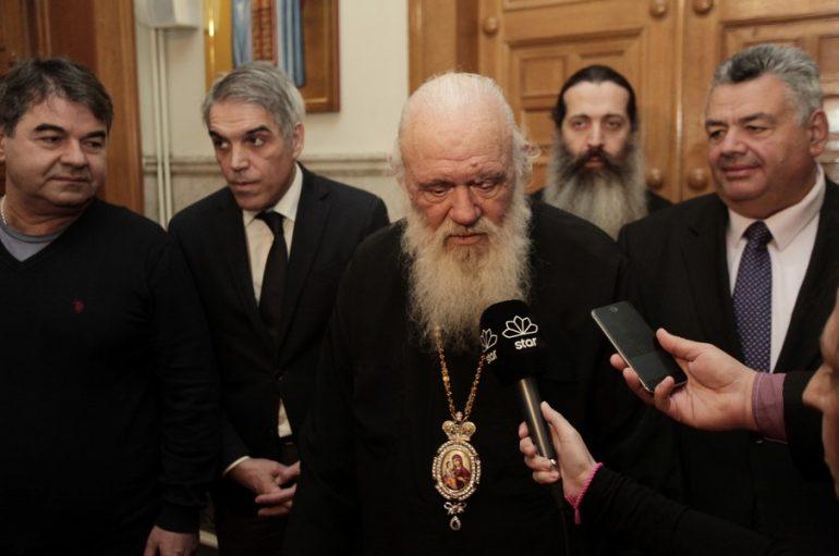 Αρχιεπίσκοπος για Σκοπιανό: «Να είμαστε έτοιμοι για δύσκολες καταστάσεις» (ΒΙΝΤΕΟ)