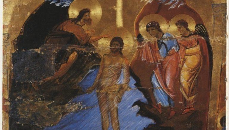 Καστορίας Σεραφείμ: «Το παν στη ζωή είναι ο Θεός»