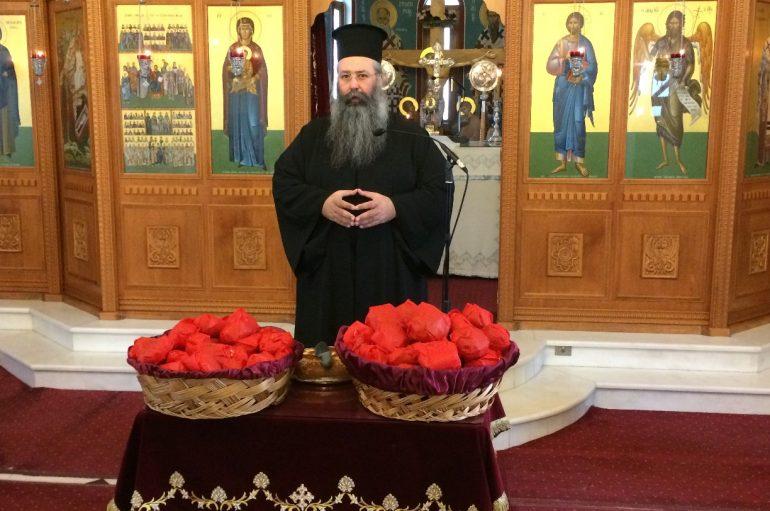 Κοπή Βασιλόπιτας στην Ανωτάτη Εκκλησιαστική Ακαδημία Θεσσαλονίκης (ΦΩΤΟ)
