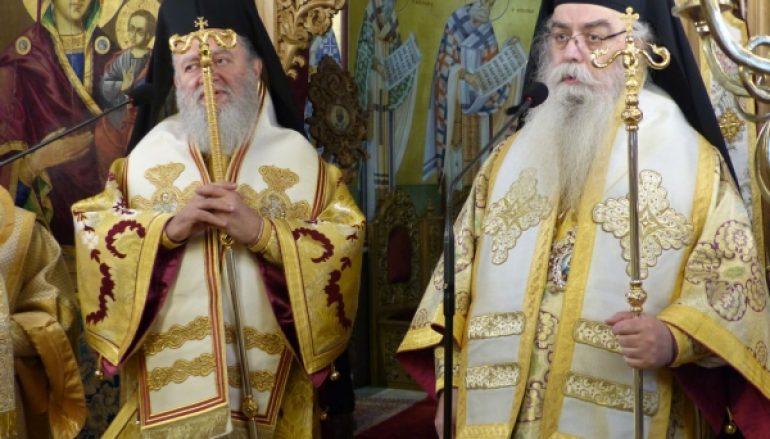 Μνημόσυνο του μακαριστού Μητροπολίτη Καστορίας Γρηγορίου Παπουτσοπούλου (ΦΩΤΟ)