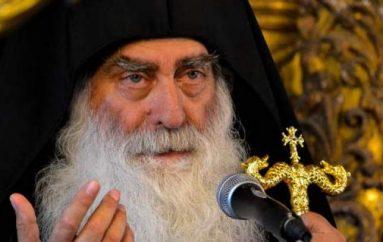 """Σιατίστης: """"Έγινε απόπειρα να μπει στην Ιεραρχία της Εκκλησίας άνθρωπος των Σκοπίων"""""""