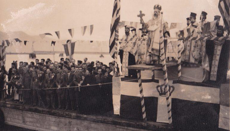 Θεοφάνεια στη Μεσσηνία επί Μητροπολίτη Χρυσοστόμου Δασκαλάκη 1945-1961