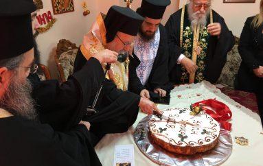 Πρωτοχρονιά στην Ιερά Μητρόπολη Αιτωλίας (ΦΩΤΟ)