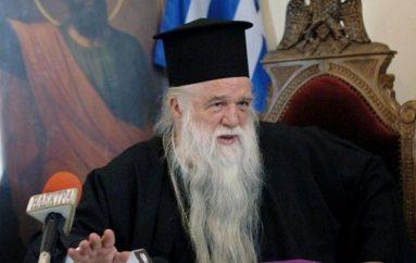 Συλλαλητήριο για το Σκοπιανό και στο Αίγιο με πρωτοβουλία του Αμβροσίου