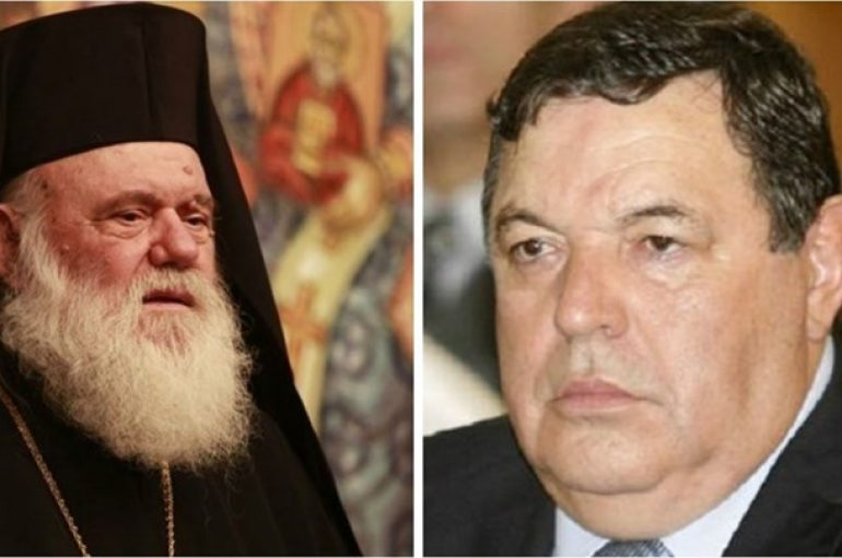 Επίθεση Φράγκου σε Αρχιεπίσκοπο για το συλλαλητήριο (ΒΙΝΤΕΟ)