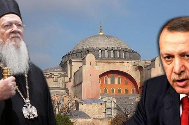"""Οικ. Πατριάρχης σε Ερντογάν: """"Εύχομαι επιτυχία στη στρατιωτική επιχείρηση στη Συρία"""""""