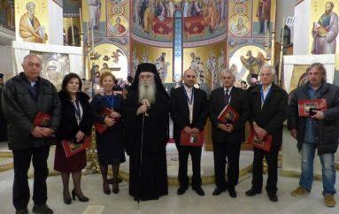 Τιμητική εκδήλωση για τους εκπαιδευτικούς της Καστοριάς (ΦΩΤΟ)