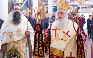Η εορτή της Ανακομιδής των Λειψάνων του Αγ. Χρυσοστόμου στην Ι. Μ. Βεροίας