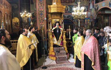 Αρχιερατικός Εσπερινός του Αγίου Αθανασίου στη Λάρισα (ΦΩΤΟ)