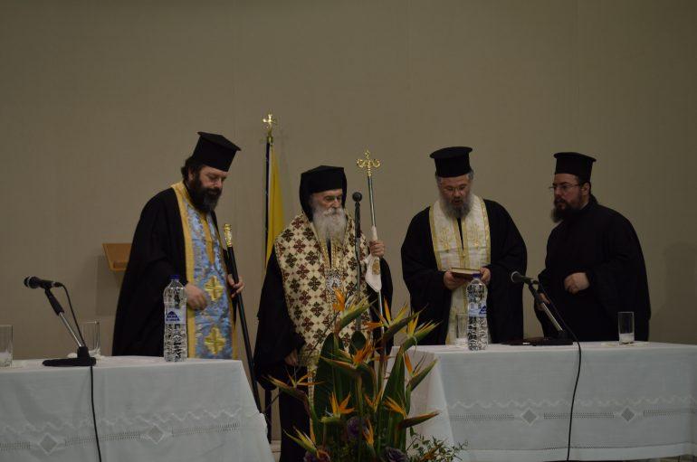 Σύναξη Εκπαιδευτικών προς τιμήν των Τριών Ιεραρχών στην Ι. Μ. Γλυφάδας