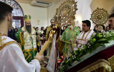 Η εορτή του Αγίου Ευθυμίου στην Κατερίνη (ΦΩΤΟ)