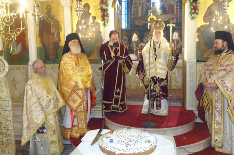 Πρωτοχρονιάτικη Θ. Λειτουργία στον Αγ. Νικόλαο Καλλιθέας (ΦΩΤΟ)
