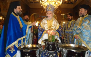 Με λαμπρότητα η εορτή των Φώτων στον Ι. Ν. Αγίου Λουκά Πατησίων (ΦΩΤΟ)