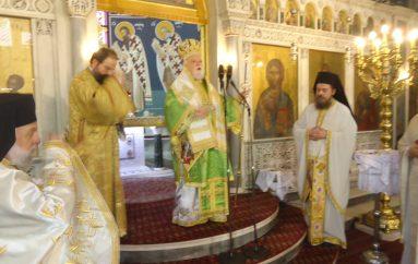 """Μητροπολίτης Κορωνείας: """"Μας επισκέπτεται ο Χριστός σήμερα;"""""""