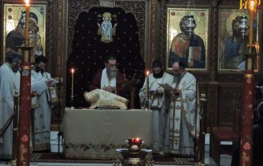 Η Αρχαιοπρεπής Θ. Λειτουργία του Αγ. Γρηγορίου του Θεολόγου στην Άρτα (ΦΩΤΟ)